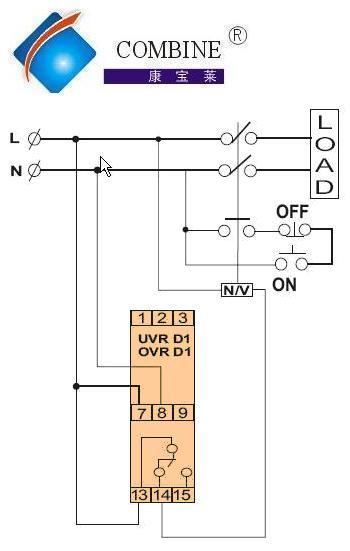 单相欠电压继电器