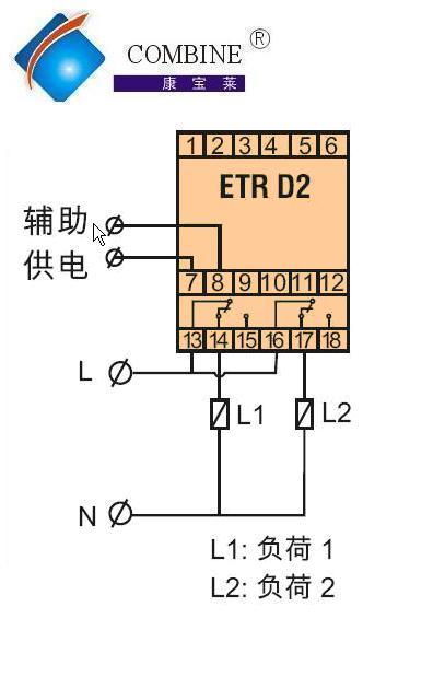 供应etrd2循环时间继电器